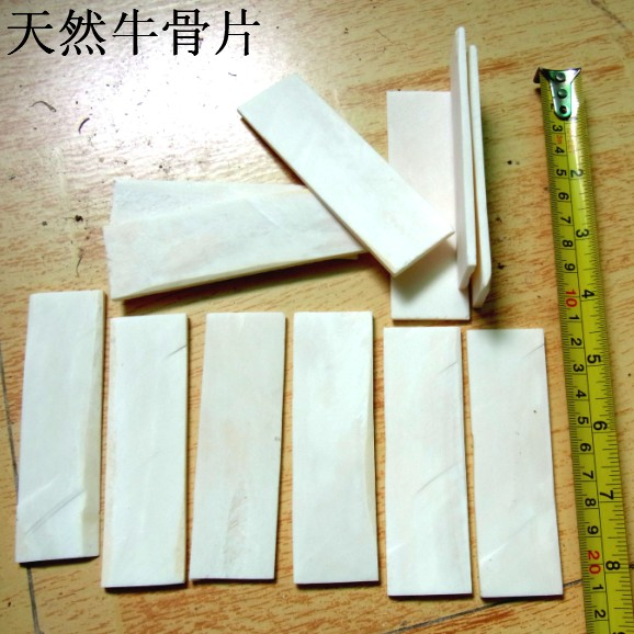 Beef bone slice natural degreasing beef bone slice raw material beef bone knife handle patch material DIY beef bone carving raw material