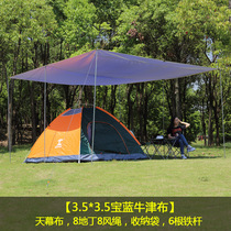 Outdoor Oxford cloth Silver Beach Sky curtain oversized rainproof sunscreen parking shed camping Sky shed awning