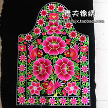 Miao flower picking children hug quilt back quilt accessories embroidery embroidery machine embroidery embroidery