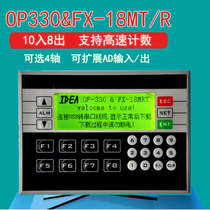 Text PLC all-in-one FX-2N domestic industrial control board text op330 op320-a instead