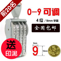 4-digit carton number Chapter Zhuo up to 15184 rolling digital adjustable date chapter oversized Price seal 18mm