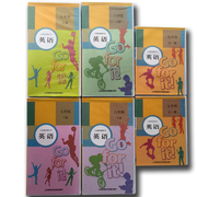In 2017, the junior middle school English tapes 7-9 grade a full set of 6 tapes (not including books)