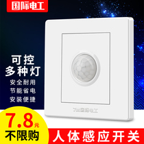International electrician human induction Switch Corridor photoelectric sensor controlled infrared induction delay intelligent automatic switch lamp
