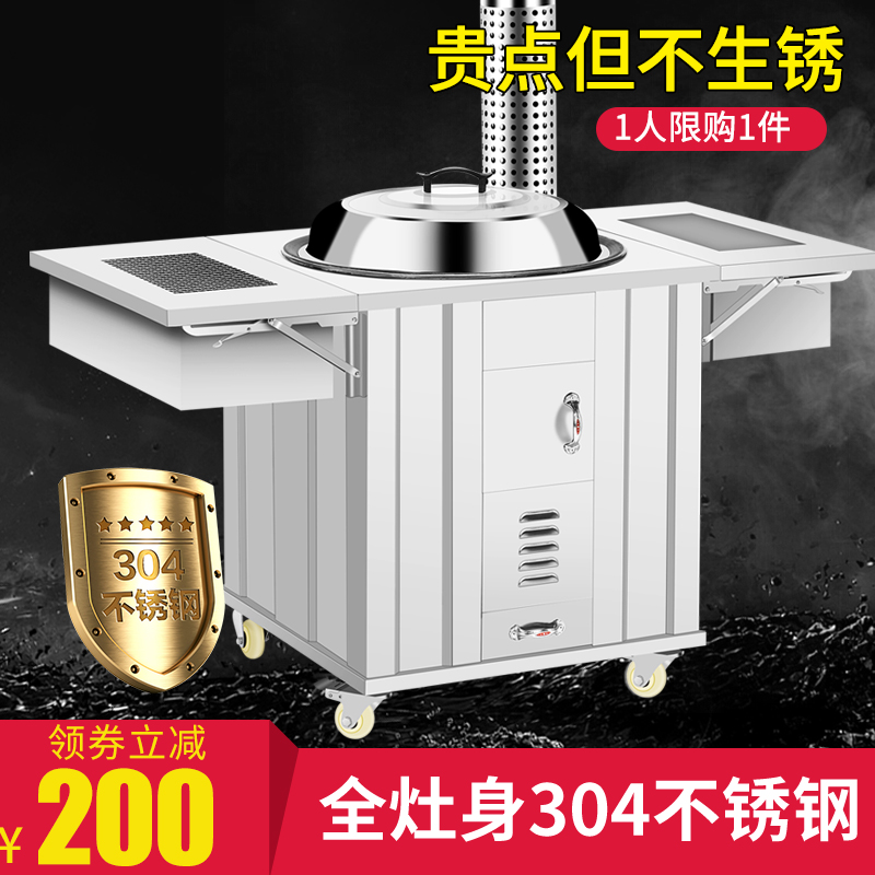 304 wood stove stainless steel rural energy-saving household wood-burning wood stove big pot stove outdoor mobile earth stove
