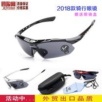 c6d49e757e7 Bike glasses riding mountain bike glasses outdoor sports equipment sand men  and women motorcycle sun sunglasses