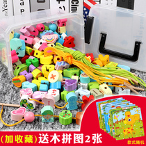Children's toys with string beads for early education Intelligence Hand-made beads with ropes for building blocks for boys and girls 2-3-4-5 years old