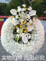 Wreath White Funeral Basket Funeral Supplies Shanghai Longhuaxi Baoxing Road Funeral Home Flower Distribution