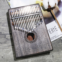 Carlins thumb horse lymphatic piano beginner Kalimba 17 tones without learning will be the finger instrument