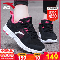 Anta shoes sneakers womens running official website 2019 New Black 2020 spring mesh student travel shoes