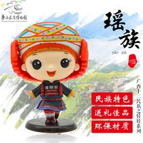 Yao Characteristic doll Tsai Guangxi folk characteristic jewelry send foreigner journey meeting Birthday Creative Products