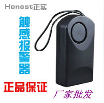 Contact induction burglar alarm Hotels door handle alarm handles human body induction alarm