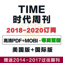 Time times Electronic magazine subscription exam support Kindle English version
