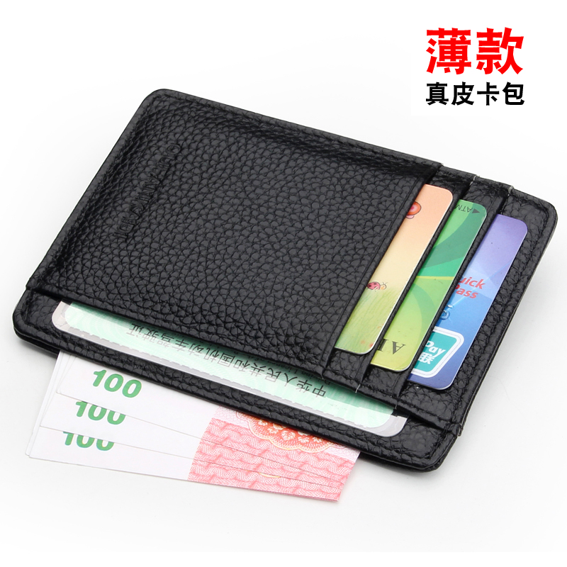 Ultra-thin mini-cards, men's cowhide cards, women's cards, mini-bank cards, driver's license, leather cases and pocket purses