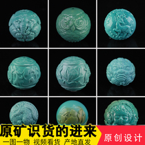 Luo Laoshi turquoise original design high porcelain carving blue-green carving mermaid Beast dragon ball Bodhi accessories