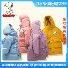 Snoopy children's down jacket medium length children's down jacket girls' down jacket thick 494006005