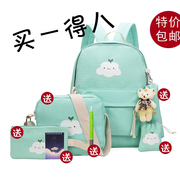 Korean Canvas Backpack female student leisure all-match Campus School Backpack Bag lovely small fresh junior middle school students