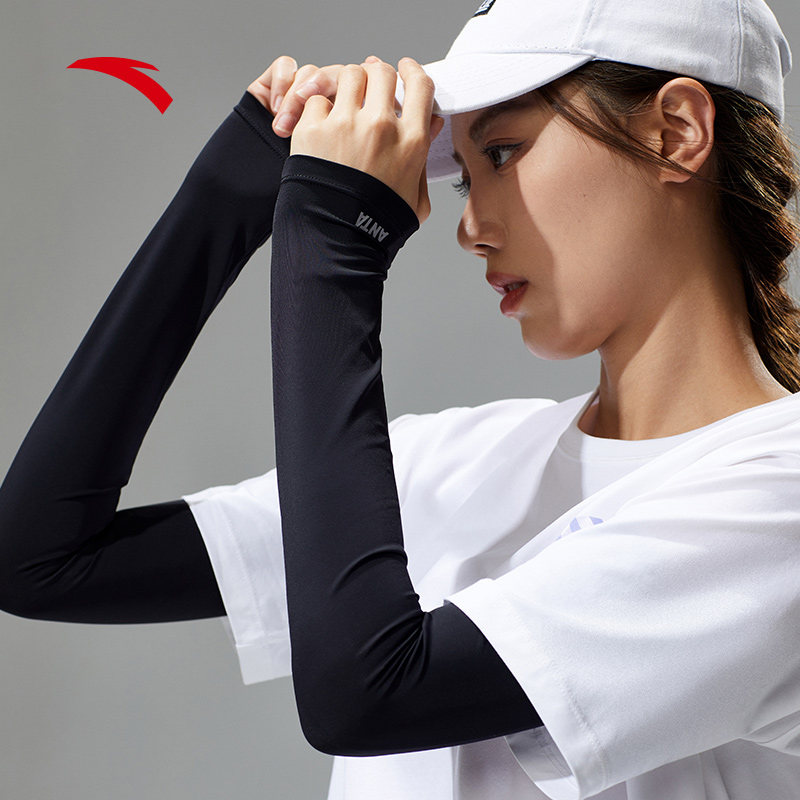Anta sunscreen sleeves men and women with the 2021 summer new ice silk hand sleeves work long arm black sleeves