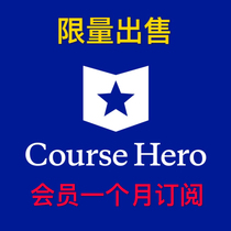 CourseHero member generation cours ouvert hero Abonnement Dun mois