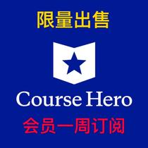 (Speed seconds)les membres de CourseHero ouvrent au nom de course hero abonnement dune semaine