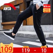 Anta sports pants mens pants 2020 summer new official website thin breathable knitted guard pants closed small feet pants