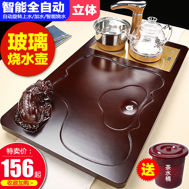 Crown Kun tea plate with induction cooker as a whole boiling water household modern simple living room set fully automatic wooden tea table tea sea