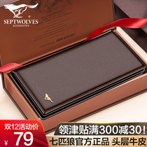 Genuine seven wolves long wallet male leather youth head cowhide Money Clip Mens wallet ultra-thin business wallet