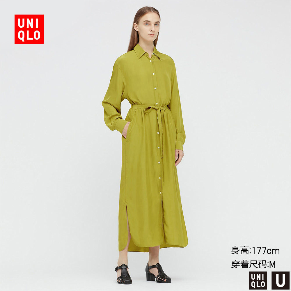 Uniqlo (Designer Collaboration) Womens Fancy Shirt Long Dress (Long Sleeve) 437134