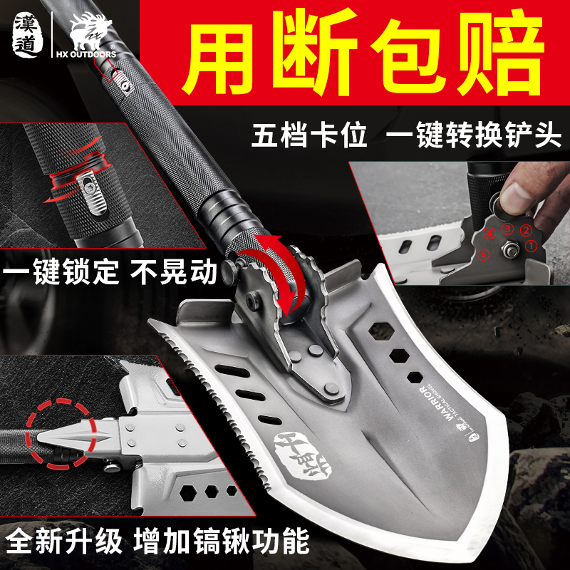 Hando multi-functional engineer shovel Germany outdoor folding Chinese military forklift on-board shovel soldier shovel manganese steel military version