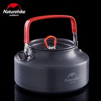 NH Norway customer outside camping teapot 1 1L portable kettle picnic kettle hard alumina coffee pot