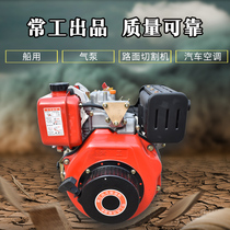 Diesel engine from the best shopping agent yoycart com