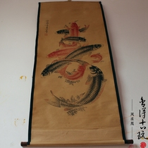 Antique calligraphy and painting Chinese painting celebrity calligraphy and painting living room hanging painting Landscape Painting Li Fangying fish longevity figure has been framed