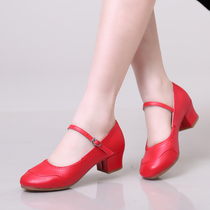 Four Seasons red Dance shoes female adult square dance shoes dance shoes soft bottom with high heel mom womens shoes