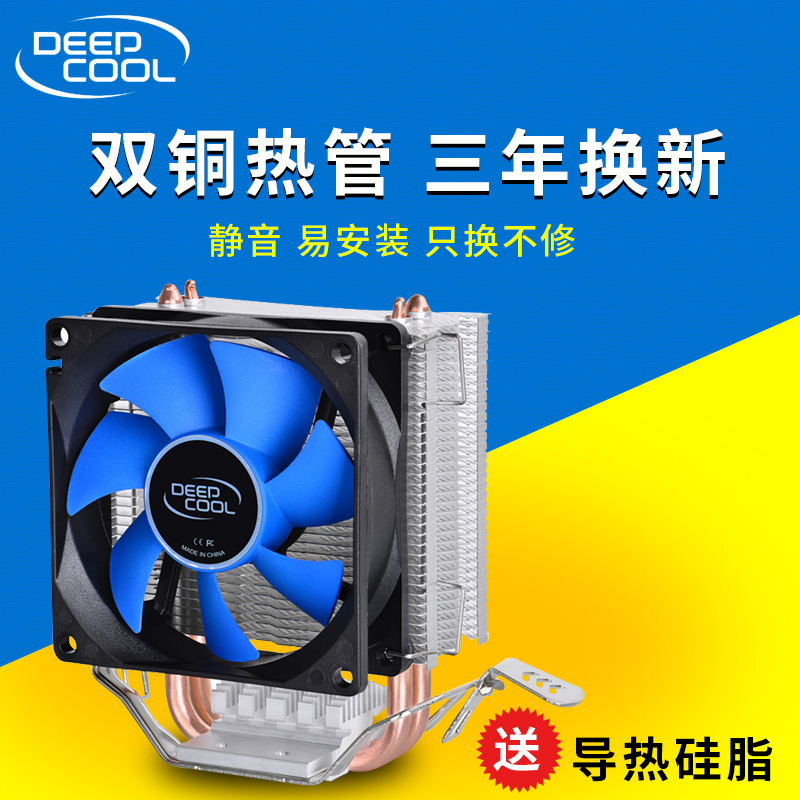 Quiet desktop computer CPU fan AMD 775 1150 1151