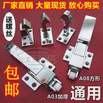 Thickened General Freezer handle Tongbao four-door refrigerator freezer Pull hands Original cold storage Accessories