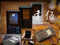 Kenwood KENWOOD B9 B7 A7 D9 D9EC MP3 service de réparation - - - - Nanjing MD clinique