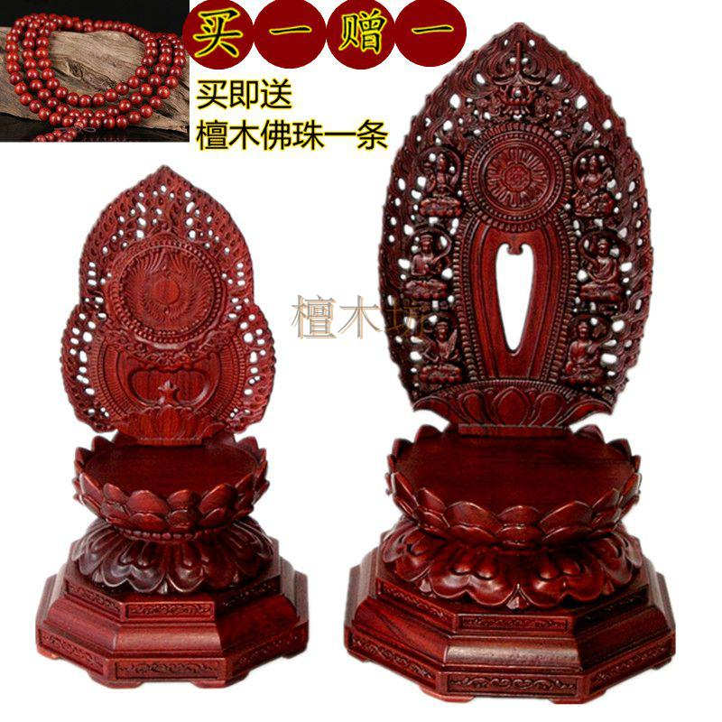 Dongyang Wood Carving Red Solid Wood for the Around Bodhisattva Statue with High Backlight Lotus Platform Base