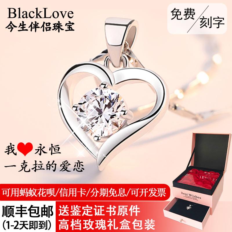 Marque argent pur 18K platine collier de clavicule en forme d'amour pour envoyer petite amie femme déesse Saint-Valentin cadeau d'anniversaire