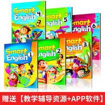 Original imported Smart English childrens English textbooks (gift of teaching resources and APP software)