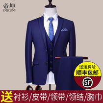 Groom men slim Korean summer suit suit