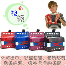 Mini Childrens Accordion puzzle musical instrument toy music early teach holiday gift 7 keys bass
