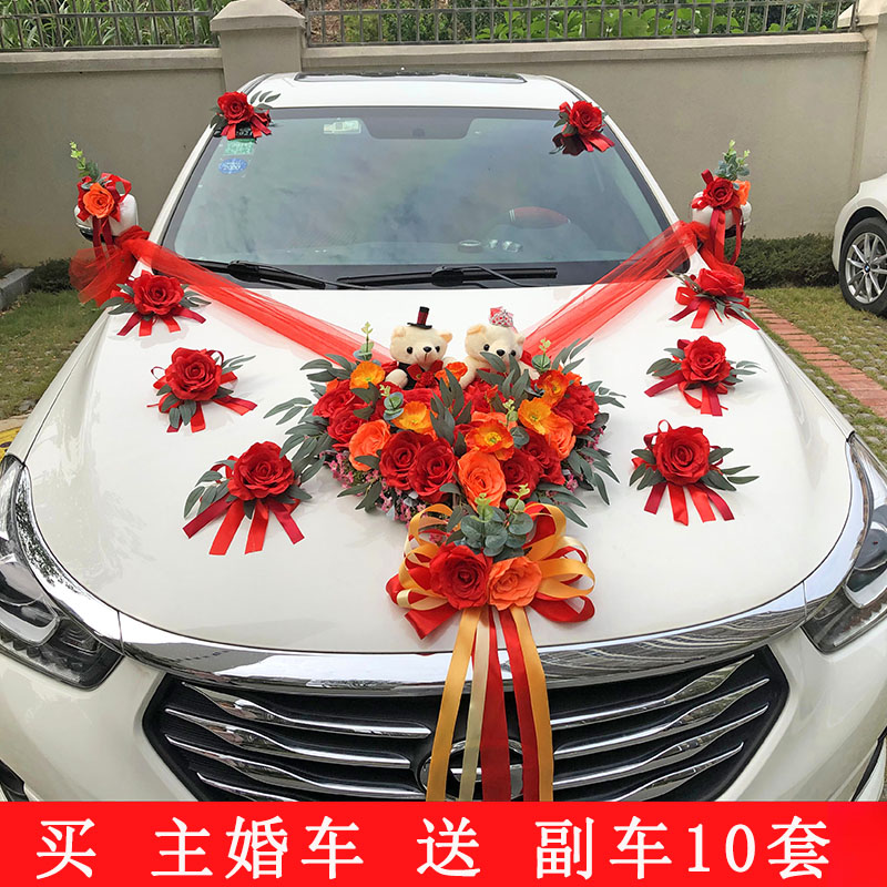 Main knot wedding car decoration head flower Chinese wind set full of supplies Chinese-style flower car decoration wedding head car flowers