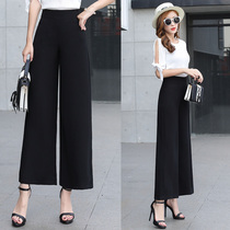 The high waist Seven black student hundred rides the Korean version leisure loose pants