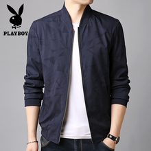 Playboy jacket male autumn Korean men's jacket casual trend clothes Slim youth baseball uniform men's clothing