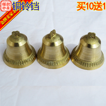 Horse Bell decorative pendant copper Bell Equestrian stationery wear harness buy 10 send 1 loss Special price