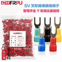 European Fork Pre-insulated cold-pressed terminal SV1 25-3 2-4-5-6 2-3 3 5-5-8U type Y terminal