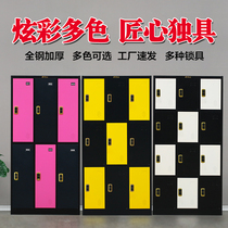 Colored locker tin cabinet multi-door cabinet staff cabinet with lock storage cabinet gym for wardrobe shoe cabinet