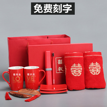 Creative Wedding Ceramic wash cup couple set Red Mouthwash Cup toothbrush cup attuned dowry gift box