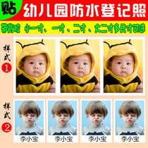 Kindergarten waterproof Big Head sticker entrance must register according to a variety of sizes choose a RIP or sticker registration photo