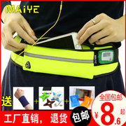 2017 new sports fitness equipment running pocket mobile phone bag close contact and female marathon belt