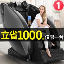 Bo électrique nouvelle chaise de massage automatique maison petit espace de luxe cabine plein corps multi-fonctionnelle personnes âgées machine